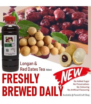 Freshly Brewed Longan & Red Date Tea