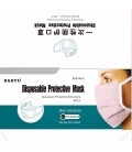 BabyU Disposable Protective Mask - Pink