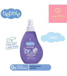 Bebble My Friend Detangling conditioner 150ml