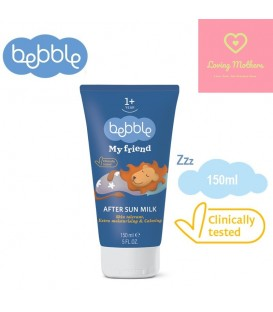 Bebble My Friend After sun milk 150ml