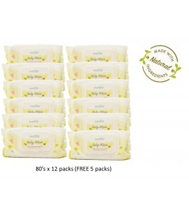 Essential By TMC Milky Soft Baby Wipes (80's) (12 packs) (FREE 5 packs)