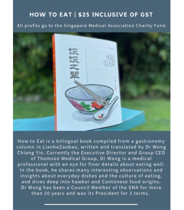 How To Eat: by Dr Wong Chiang Yin