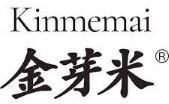Kinmemai Rice